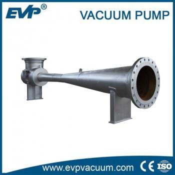 Эжекторный вакуумный насос EVP